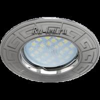 Ecola MR16 DL110А GU5.3 Светильник встр. литой Антик Сатин-Хром 24x86 (кd74)