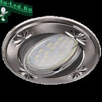 Ecola MR16 DL21 GU5.3 Светильник встр. литой поворотный искр.гравир. Четыре цветка Сатин Хром 23x84