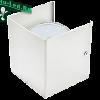 Ecola GX53-N51 светильник настенный бра прямоугольный матовый белый 1* GX53 100х100х90 (1 из цв. уп. по 2)