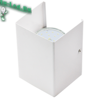 Ecola GX53-N52 светильник настенный бра прямоугольный матовый белый 2* GX53 100х140х90 (1 из цв. уп. по 2)