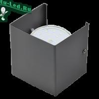 Ecola GX53-N51 светильник настенный бра прямоугольный матовый черный 1* GX53 100х100х90 (1 из цв. уп. по 2)