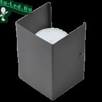 Ecola GX53-N52 светильник настенный бра прямоугольный матовый черный 2* GX53 100х140х90 (1 из цв. уп. по 2)