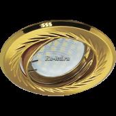 Ecola MR16 KL6A GU5.3 Светильник встр. литой поворотный искр.гравир. Листья по кругу Сатин-Золото/Золото 23x84