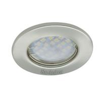 Ecola Light MR16 DL90 GU5.3 Светильник встр. плоский Сатин-Хром 30x80 - 2pack (кd74)