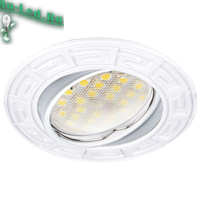 Ecola MR16 DL110 GU5.3 Светильник встр. литой поворотный Антик Белый 24x86