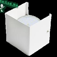 Ecola GX53-N51 светильник настенный бра прямоугольный белый 1* GX53 100х100х90 (1 из цв. уп. по 2)