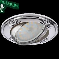 Ecola MR16 DL21 GU5.3 Светильник встр. литой поворотный искр.гравир. Четыре цветка Хром 23x84