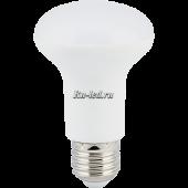 Ecola Reflector R63   LED 11,0W 220V E27 4200K (композит) 102x63