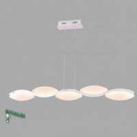 00149-5-21W-4000K Люстра светодиодная подвесная хром