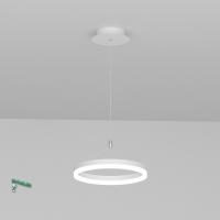 00154-5-21W-4000K Люстра светодиодная подвесная белая