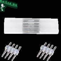 Ecola LED strip 220V connector комплект для упрощенного соединения лента-лента 4-х конт для ленты IP68 RGB 16x8