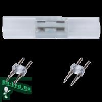 Ecola LED strip 220V connector комплект для упрощенного соединения лента-лента 2-х конт для ленты IP68 12x7