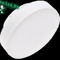 Ecola Light GX53 LED 11,5W Tablet 220V 6400K 27x75 матовое стекло (композит) 30000h