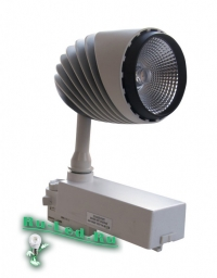 032-30W-4000КТрековый светильник Трёх фазный (Нейтральный белый)