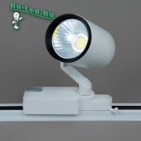 01-18W LED COB 4000K (NH) Трековый светильник (Нейтральный белый)