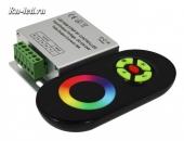 RGB Контроллер для светодиодной ленты, мощность 216 Вт Сенсорный