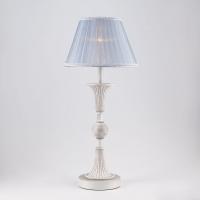 Настольная лампа Eurosvet Elegy 01026/1 серый