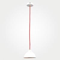Подвесной светильник Eurosvet 70044/1 белый