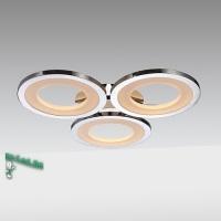 00091-3-43,2W-4000K Люстра светодиодная потолочная